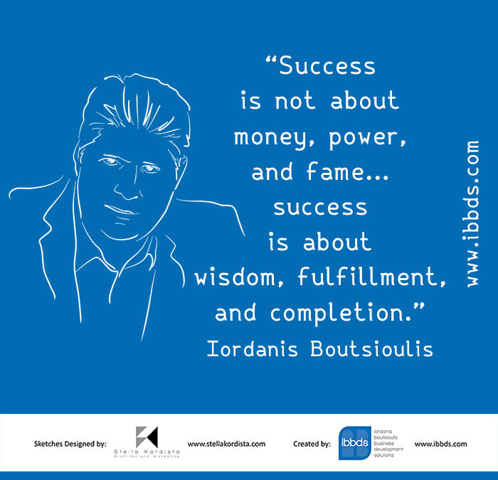 Inspirational Quotes, Iordanis Boutsioulis, All About Success, by ibbds